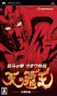 Descargar Hokuto No Ken Raoh GaidenTen No Haou [JAP] por Torrent